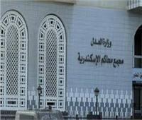 حبس طالب بالإسكندرية 4 أيام لتسريبه امتحانات الثانوية العامة