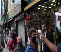 إصابات فيروس كورونا في البرازيل تتخطى حاجز «المليون ونصف المليون»