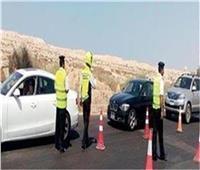 حملات مرورية لمنع التكدس ورصد المخالفين بالطرق السريعة اليوم الجمعة 3 يوليو
