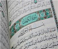 هل سماع سورة الكهف يوم الجمعة يغني عن قراءتها؟.. «البحوث الإسلامية» يجيب