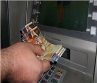 خاص| خلل في الصراف الآلي بأحد بنوك غزة يمنح موظفين 57 ألف دولار!
