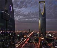 السعودية نبذل جهوداً متواصلة لمكافحة جرائم الاتجار بالبشر