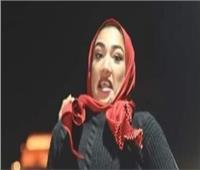 إخلاء سبيل «دينا مراجيح» بعد القبض عليها بتهمة الفيديوهات الخادشة للحياء