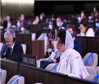 السعودية تشارك في أعمال الدورة 209 للمجلس التنفيذي لليونيسكو