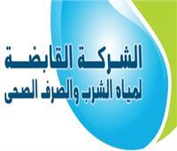 «القابضة للمياه» تدعو المواطنين تسجيل قراءات العدادات من يوم ١ حتى ١٥ كل شهر