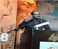 «سيد عبدالرازق»: شخصيات التاريخ تلعب دورا في الدراما المسرحية