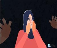 موشن جرافيك| الإفتاء: التحرش الجنسي كبيرة من الكبائر.. والمتحرش موعود بالعقاب الشديد