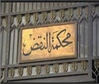 تخفيف أحكام المؤبد بحق طارق النهري وآخرين للمشدد 15 عاما بأحداث مجلس الوزراء