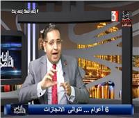 فيديو| خبير: الإصلاح الاقتصادي جعل المنتج المصري يحل محل الأجنبي