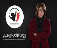 أول امرأة كردية ترشح نفسها لعضوية مجلس الشعب السوري