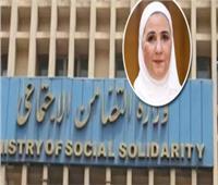 حجز نادية إسماعيل «سيدة المنيا» في مستشفى الأمراض النفسية إلزاميًا