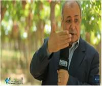 النجار: برنامج عالمي من الوكالة الفرنسية لتمويل المشروعات المصرية
