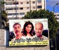 خالد جلال ناعيا سعيد الفرماوى : ستظل روحه وخفة ظله باقية في أرواحنا الي الأبد