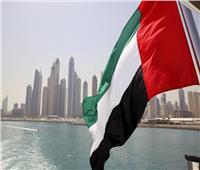 دمج وزارات وتغيير صلاحيات..الإمارات تعيد تشكيل الحكومة