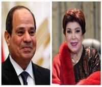 تعرف على تفاصيل لقاء الرئيس السيسي بالفنانة رجاء الجداوي قبل وفاتها