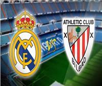 بث مباشر| مباراة ريال مدريد وأتلتيك بيلباو نحو لقب الليجا