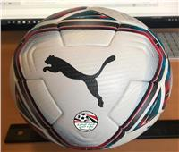 الاتحاد المصري يكشف عن الكرة الموحدة في مؤتمر صحفي.. غدًا