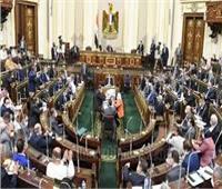 """البرلمان يوافق على ضمان """"المالية"""" لشركة المياه بقرض 3 مليارات"""