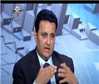 فيديو| خبير اقتصادي: الدولة نجحت في القضاء على البيروقراطية وجذب الاستثمارات للقطاع العام