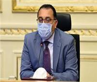 """مدبولي: الدولة تدعم الجهود المبذولة من الفريق المصري للتوصل إلى لقاح لـ""""كورونا"""""""