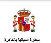 إسبانيا تهدي متحف الحضارة كتيبات مترجمة للترويج للسياحة الناطقة بالإسبانية