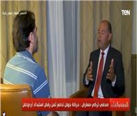 صحفي تركي معارض: أردوغان سهل دخول الجماعات الجهادية لسوريا