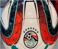 اليوم  اتحاد الكرة يعلن عن الكرة الرسمية للدوري