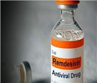 «الصحة العالمية» تكشف مدى فعالية دواء «ريمديسيفير» لعلاج كورونا