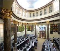 البورصة المصرية تواصل ارتفاعها بمنتصف تعاملات جلسة اليوم الاثنين