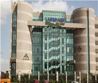 مصر المقاصة تعلن قائمة المرشحين لاختيار رئيس مجلس إدارة الشركة