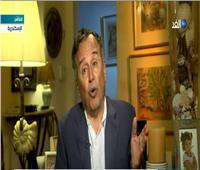 فيديو| وزير الخارجية السابق: التدخل التركى العسكرى تهديد صريح لمصر