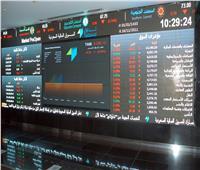 سوق الأسهم السعودي يختتم تعاملات اليوم الاثنين بارتفاع المؤشر العام