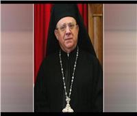 الكاثوليكية تحتفل بسيامة المطران جورج بكر