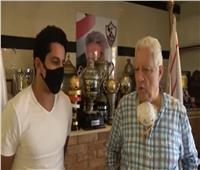 الزمالك يتعاقد مع «بكار» نجم الأهلي السابق لمدة موسمين