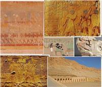 قدماء المصريين أول الشعوب التى تعاملت مع العمق الأفريقى