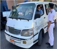 الداخلية: ضبط 2251 سائق نقل جماعيلعدم ارتداء الكمامة