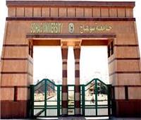 """""""جامعة سوهاج"""" تدشن عيادة القلب للاستشارات الطبية عن بُعد بالتعاون مع نقابة الاطباء"""