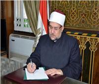 وزير الأوقاف يوجه باستكمال علاج إمام بالشرقية على نفقة الوزارة
