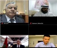الهيئة العربية للطاقة المتجددة تضع خطط لإدارة وترشيد الاستهلاك في الوطن