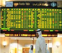 بورصة أبوظبي تختتم تعاملات اليوم الثلاثاء بارتفاع المؤشر العام للسوق