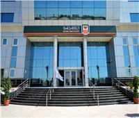 البنك الأهلي يوقع اتفاقية تعاون مع مؤسسة التمويل الدولية لدعم خطط مصر للتنمية المستدامة