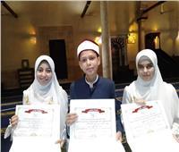 صور.. تكريم قطاع المعاهد الأزهرية للطلاب الموهوبين في مجال الإنشاد الديني