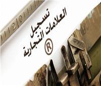وزير التموين: السماح بتسجيل العلامات التجارية في 15 مكتب سجل تجاري للقضاء على المركزية