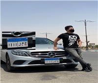 خاص| هل يملك عمر كمال لوحة سيارة باسمه؟.. مصادرنا توضح