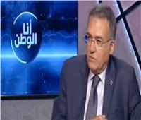 «اسطفانوس»: الصناعة في مصر تعاني زيادة أسعار مدخلات الإنتاج