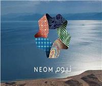 «نيوم» تؤسس لبناء أكبر مشروع لإنتاج الهيدروجين وتصديره للأسواق العالمية