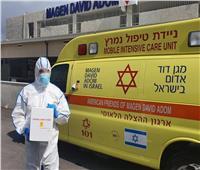 حصيلة «غير مسبوقة» للإصابات اليومية بفيروس كورونا في إسرائيل