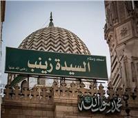 «بشرة خير»| افتتاح مصلى السيدات بمسجد السيدة زينب ظهر السبت
