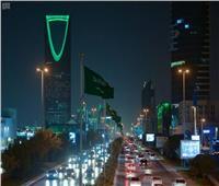 السعودية تشارك في المنتدى السياسي 2020 لتحقيق التنمية المستدامة