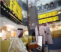 بورصة أبوظبي تختتم تعاملات اليوم الأربعاء بتراجع المؤشر العام للسوق المالي